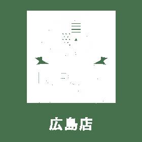 保護猫カフェ ネコリパブリック広島店