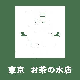 保護猫カフェ ネコリパブリック東京お茶の水店