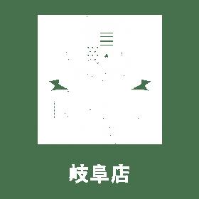 保護猫カフェ ネコリパブリック岐阜店
