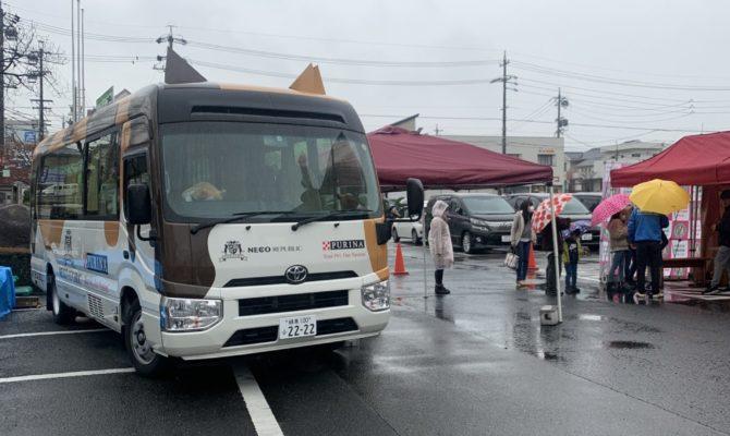 名古屋市 身近な場所での譲渡会開催されました。